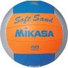 Ballon de beach-volley Mikasa® « Soft Sand »
