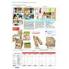 pagina 336 Catalogus