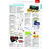 pagina 131 catalogus