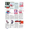 pagina 144 catalogus