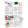 pagina 148 catalogus