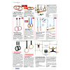 pagina 328 catalogus