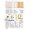 pagina 334 catalogus