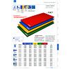 pagina 351 catalogus