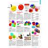 pagina 59 catalogus