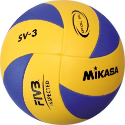 Ballon de volley Mikasa® « MVA School SV-3 »