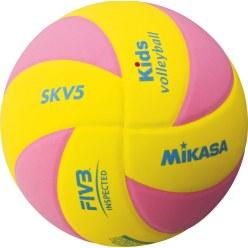 Ballon de volley Mikasa® « SKV5 Kids »