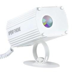 Snoezelen® spotlight