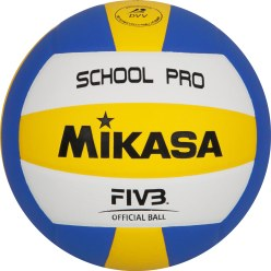 Ballon de volley Mikasa® « MG School Pro »